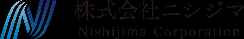 株式会社ニシジマ